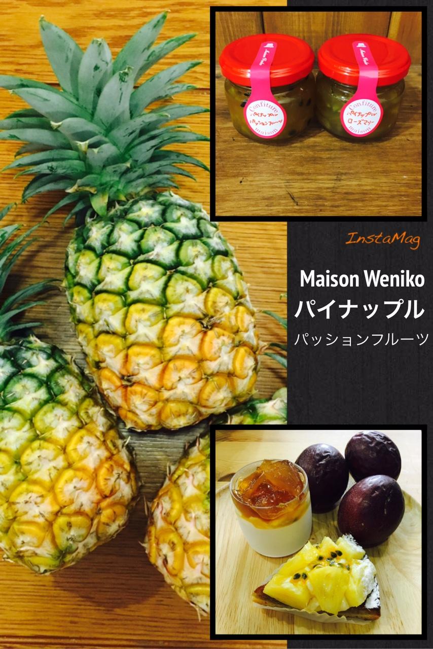 夏の果物_d0154707_12414121.jpg