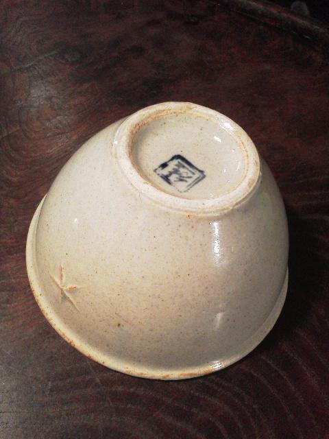 陸軍茶碗_e0350308_8244034.jpg