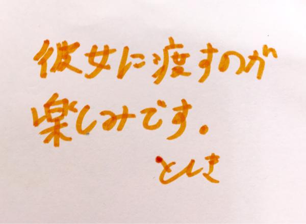 アートクレイシルバー体験作品〜Studio NAO2〜_e0095418_17162244.jpg