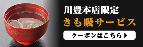 がんばれ〜❗️❗️ブレイブ・ブロッサム❗️_a0218119_05455586.jpg