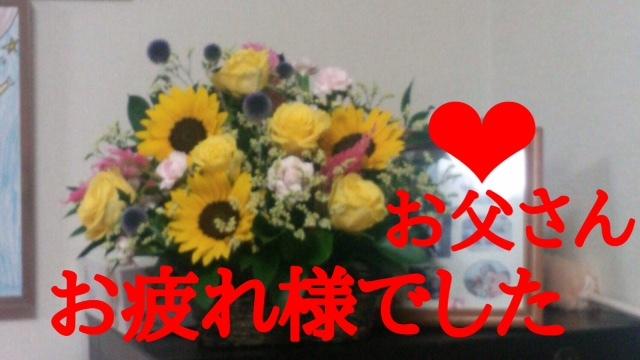 f0326141_13174881.jpg
