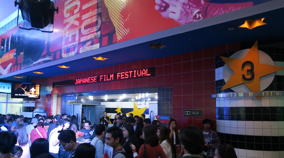 NOW SHOWING ! - EIGASAI Japanese Film Festival _a0109542_2583717.jpg