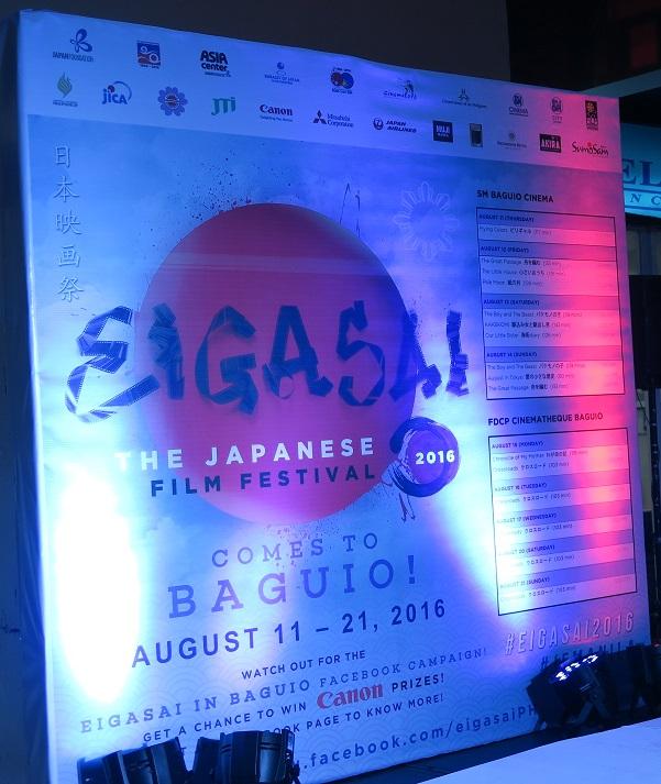 NOW SHOWING ! - EIGASAI Japanese Film Festival _a0109542_2595852.jpg