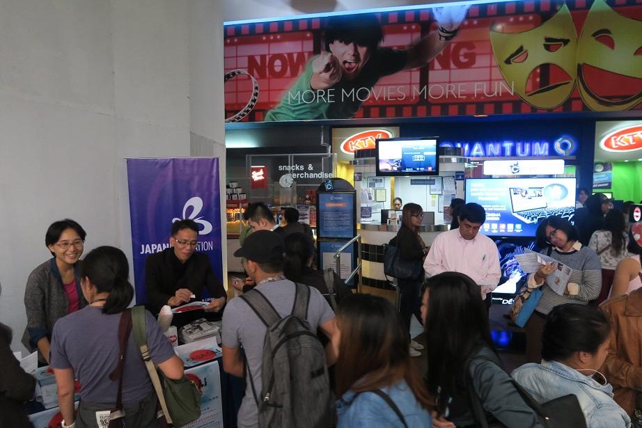 NOW SHOWING ! - EIGASAI Japanese Film Festival _a0109542_3382045.jpg