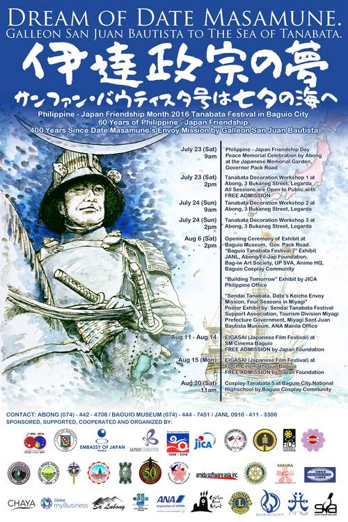 NOW SHOWING ! - EIGASAI Japanese Film Festival _a0109542_347750.jpg