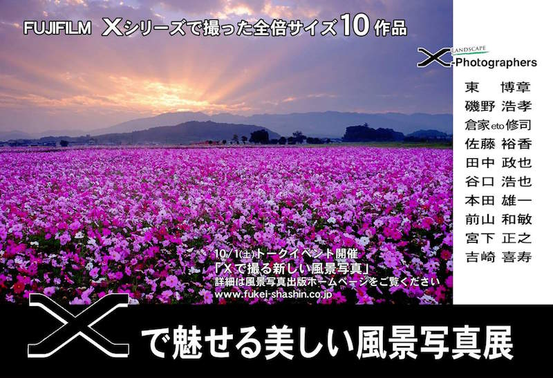c0142549_1715075.jpg