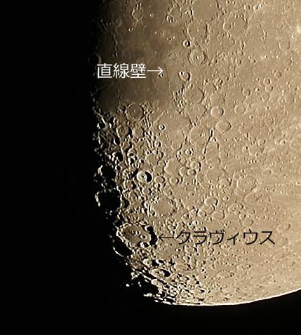 c0350853_20052184.jpg