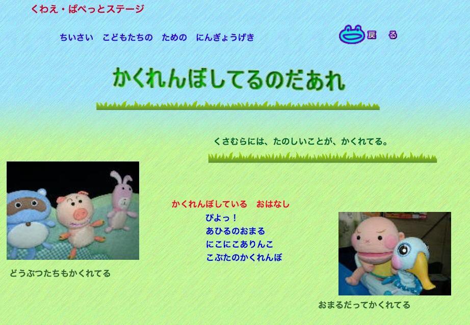 f0143959_1803315.jpg