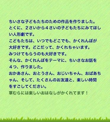 f0143959_1885017.jpg