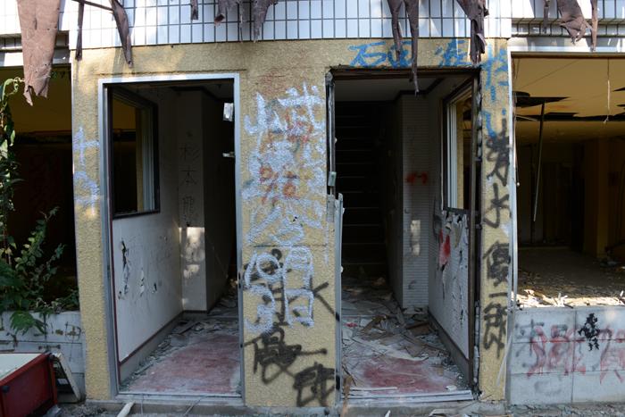 ラブホテル廃墟写真・ホテル活魚(千葉県東金市)_e0171573_2133225.jpg