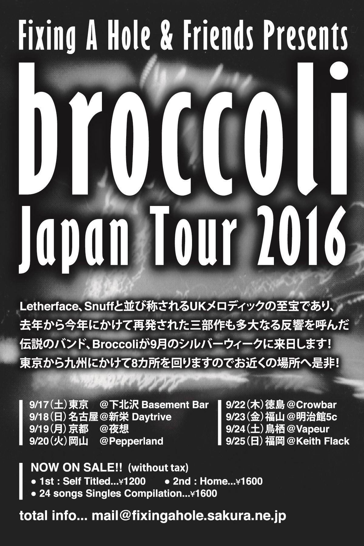 2016. 9/20 (tue) OKAYAMA PEPPERLAND  『 Broccoli japan tour at OKAYAMA』_d0246877_6504359.jpg