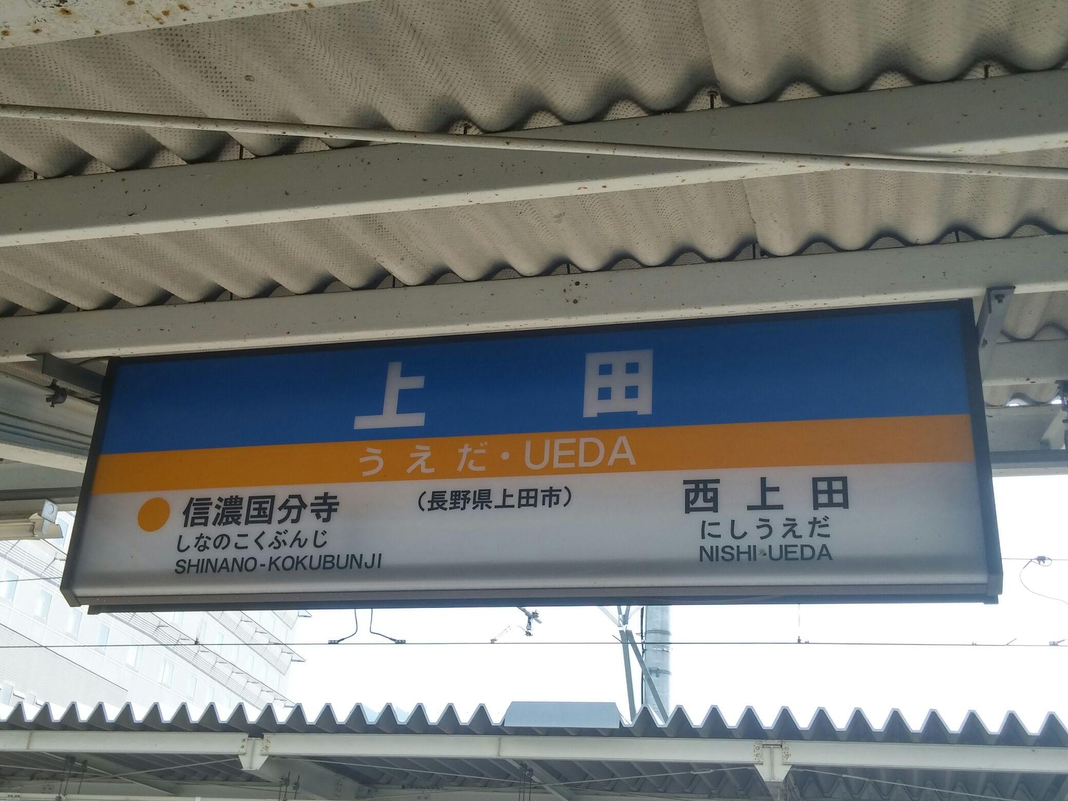 b0048879_15583322.jpg
