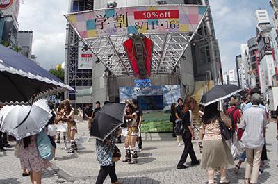 8月12日(金)今日の渋谷109前交差点_b0056983_14111739.jpg
