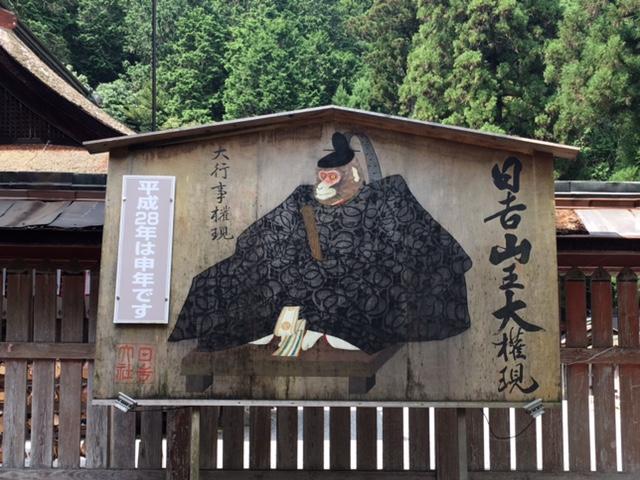 滋賀湖西を行く_a0050302_12345138.jpg
