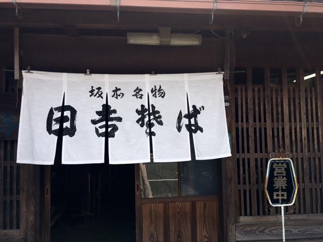 滋賀湖西を行く_a0050302_1494394.jpg