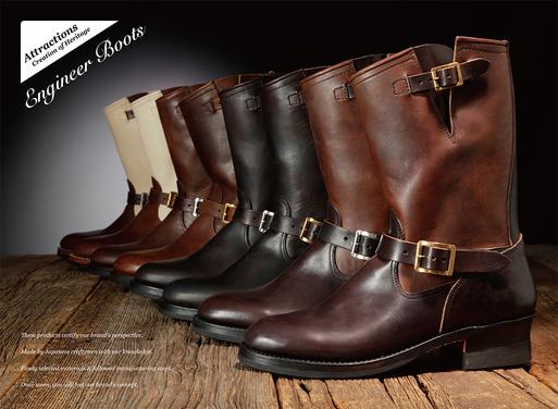 【Attractions】Engineer Boots 予約受付中_c0289919_1354177.jpg