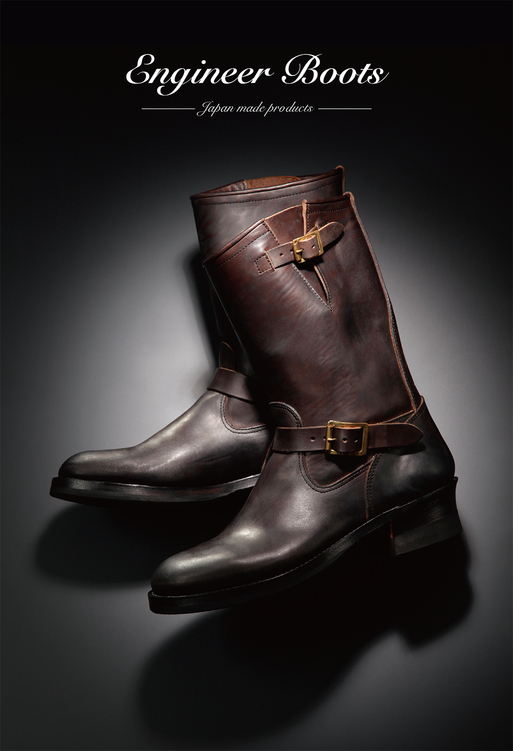 【Attractions】Engineer Boots 予約受付中_c0289919_13561349.jpg