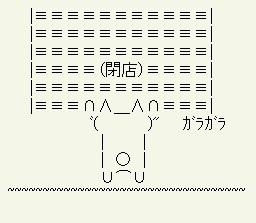d0182021_10253680.jpg