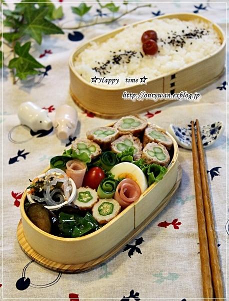 アスパラの肉巻き弁当と夏野菜カレーランチ♪_f0348032_17511702.jpg