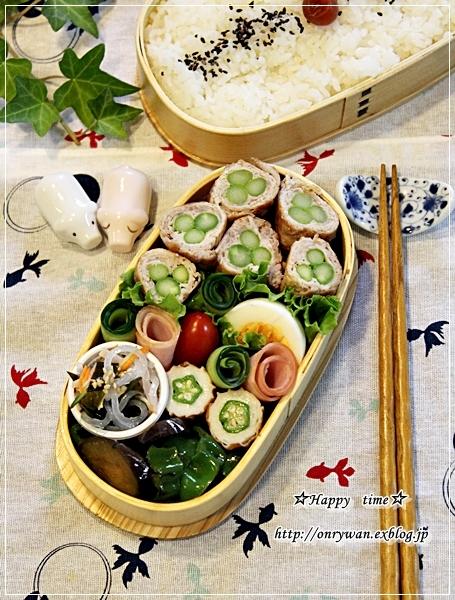 アスパラの肉巻き弁当と夏野菜カレーランチ♪_f0348032_17512802.jpg