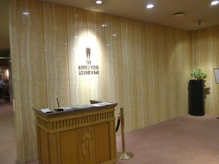 銀座「帝国ホテル ランデブーバー」へ行く。_f0232060_1513545.jpg