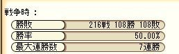 a0248365_16443226.jpg