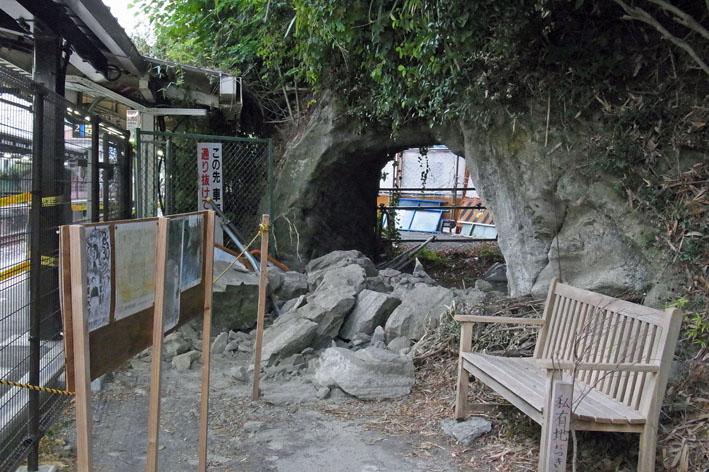 一報!緑の洞門の円覚寺側岩盤剥落:8・11_c0014967_2514875.jpg