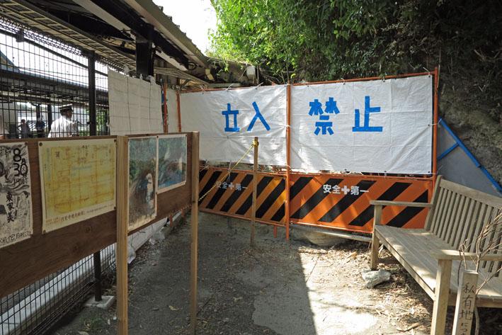 一報!緑の洞門の円覚寺側岩盤剥落:8・11_c0014967_252546.jpg