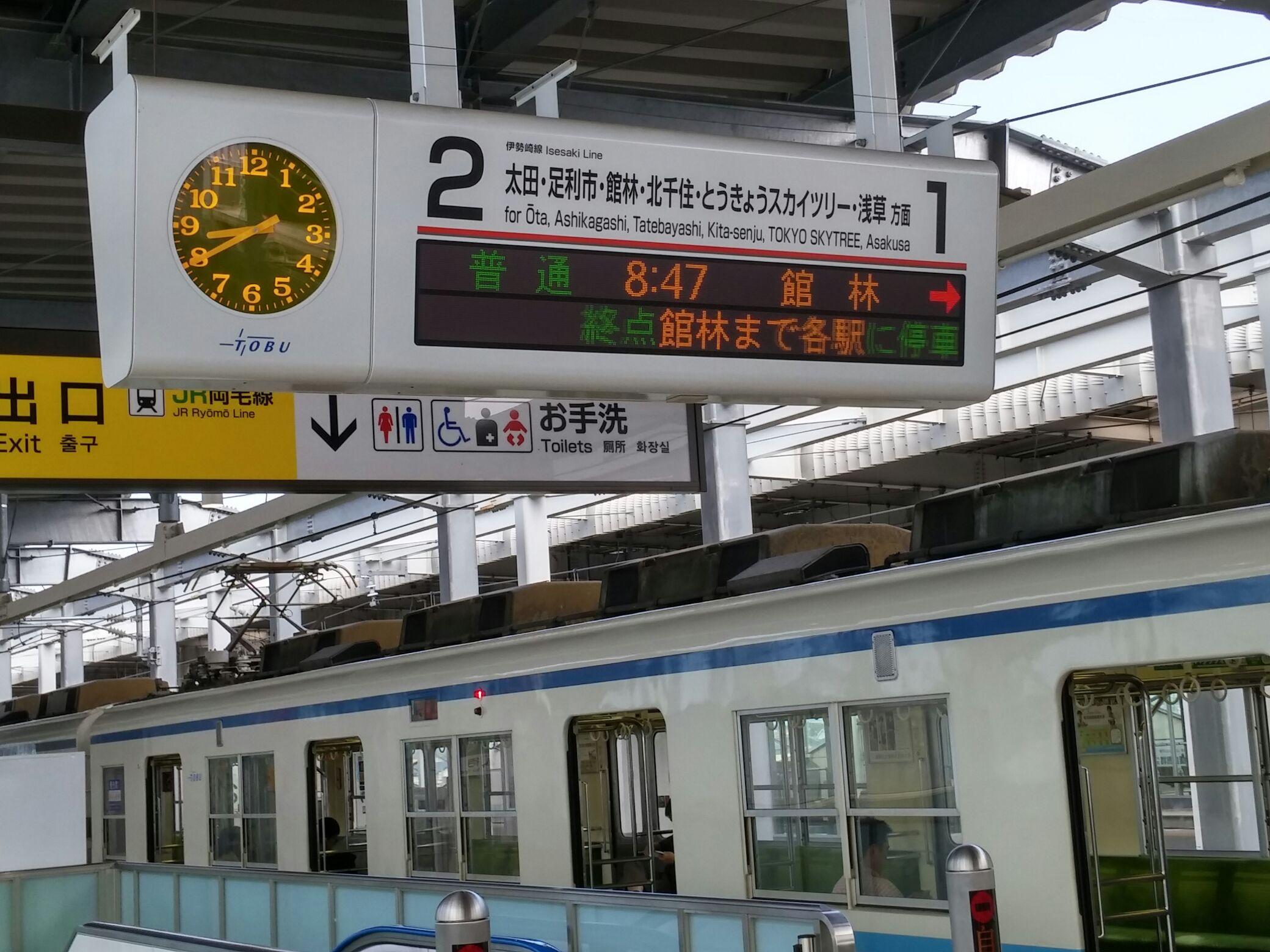 b0048879_8473573.jpg