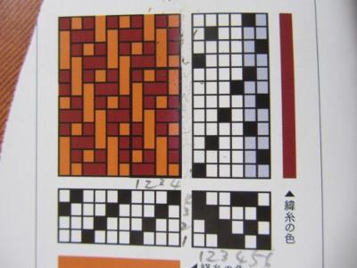 b0353790_936271.jpg