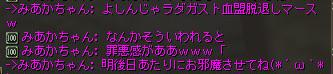 c0012810_13113542.jpg