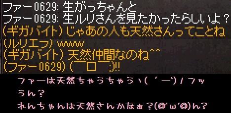 f0072010_21260566.jpg