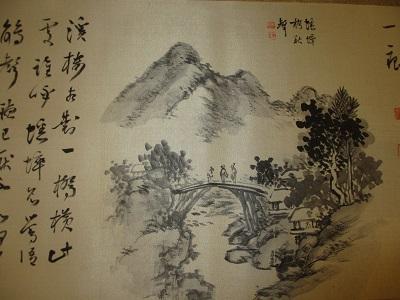 山中温泉画「十二勝・十勝」_f0289632_14311018.jpg