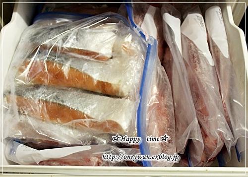 コストコとサーモン丼♪_f0348032_19113841.jpg