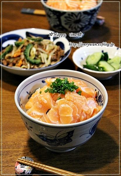 コストコとサーモン丼♪_f0348032_19114876.jpg