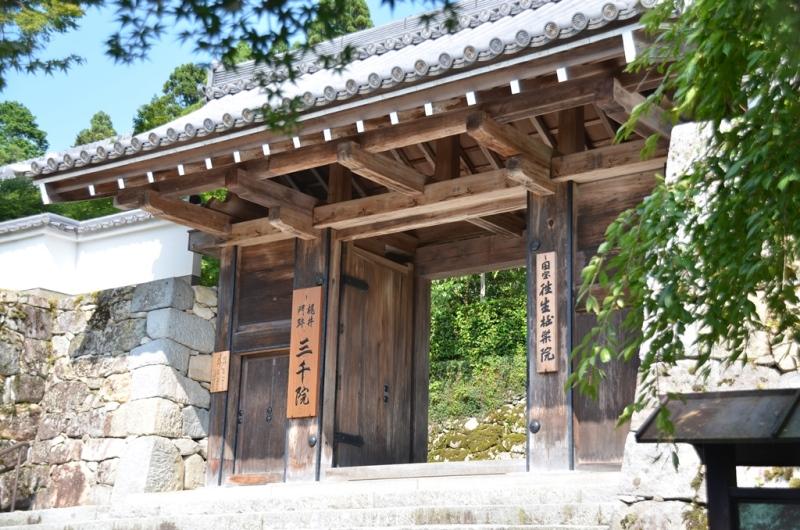 勝林院  三千院   Shourin-in   Sanzen-in_a0290739_214439.jpg