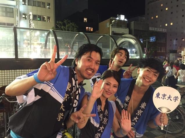 徳島より _a0103940_10300603.jpg