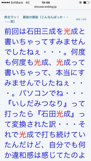 b0136045_21041632.jpg