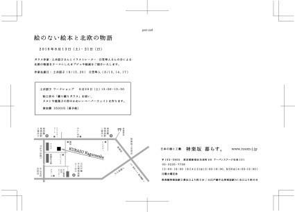 f0125048_10165449.jpg