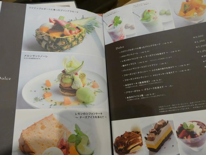 新宿「ハタケカフェ」へ行く。_f0232060_1428731.jpg