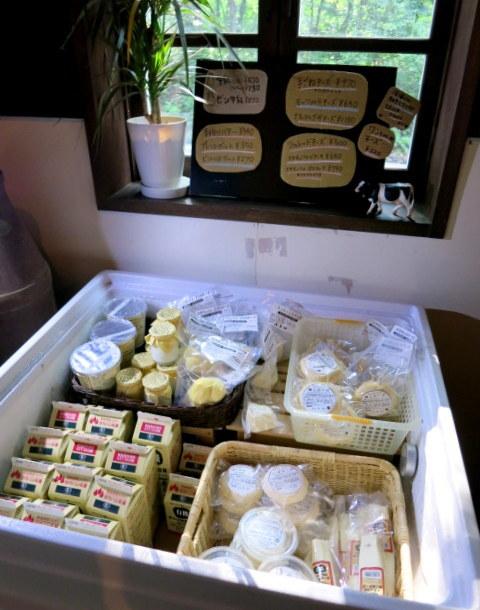 森のカフェ「牛乳屋」のソフトクリーム*北軽井沢・嬬恋高原_f0236260_22562407.jpg