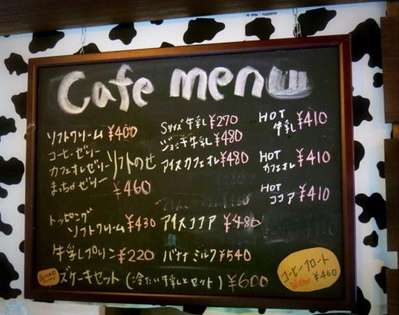 森のカフェ「牛乳屋」のソフトクリーム*北軽井沢・嬬恋高原_f0236260_22565210.jpg