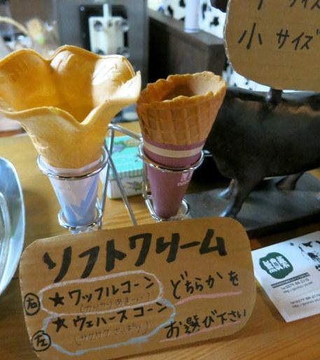 森のカフェ「牛乳屋」のソフトクリーム*北軽井沢・嬬恋高原_f0236260_22575831.jpg