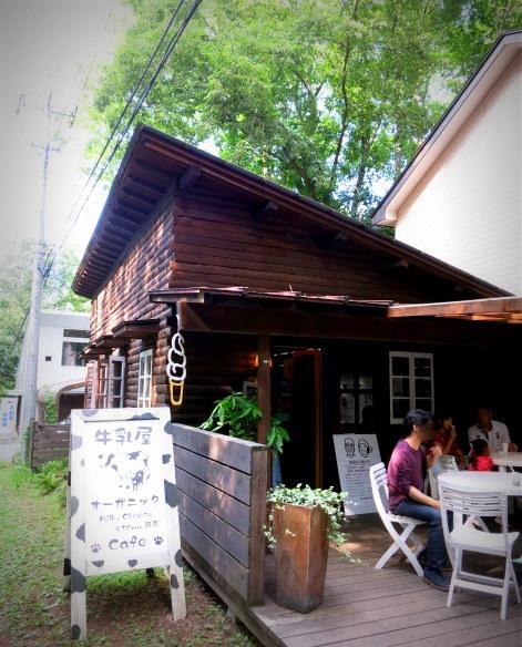 森のカフェ「牛乳屋」のソフトクリーム*北軽井沢・嬬恋高原_f0236260_23213377.jpg