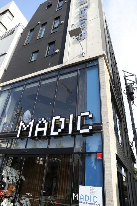 MADIC 目黒どうぶつ画像診断センター_b0287468_22052946.jpg