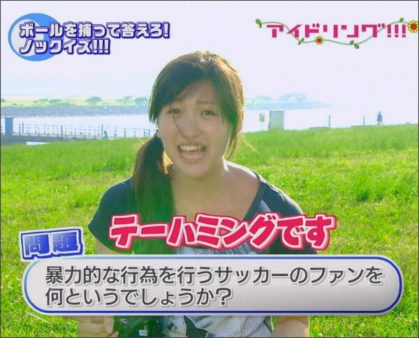説明しなければならない相手は日本国民_d0044584_9124827.jpg