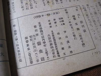 f0307792_19282418.jpg
