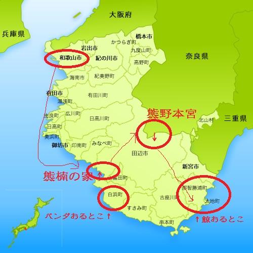 ザ・リターン・フロム黄泉_e0303005_20265394.jpg