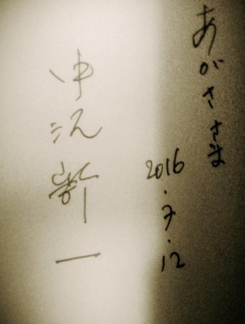 ザ・リターン・フロム黄泉_e0303005_2093456.jpg