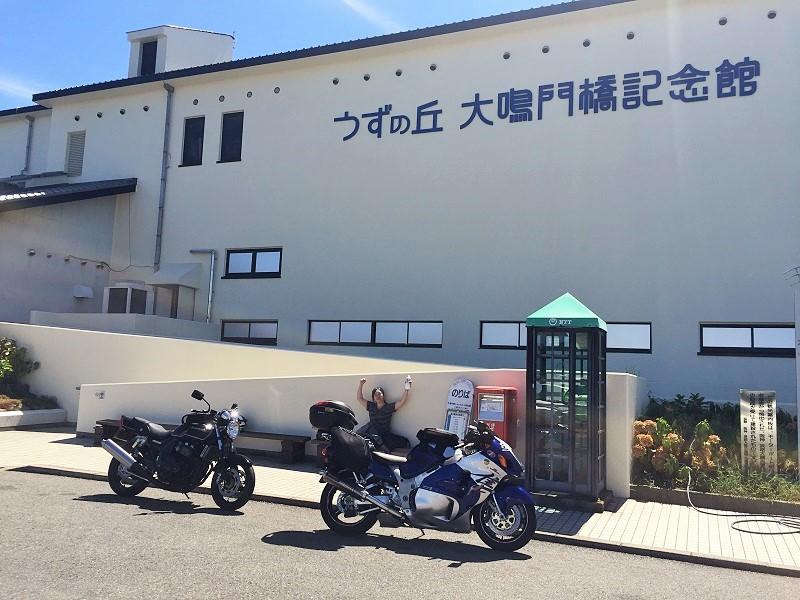 2016 暑い熱い夏ツーリング - ② 明石-淡路 親子ツー_c0261447_2265270.jpg